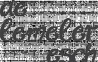 Logo Lemeleresch